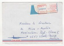 1981 CAMEROON Meter Mail Cover YAOUNDE to STADL-PAURA AUSTRIA Vending Label