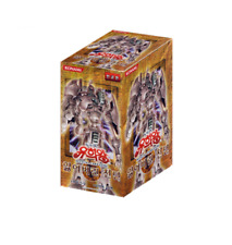 """Yugioh cards """"The Lost Millenium"""" Booster Box / Korean"""