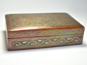 19th C Antique Mixed Metals Cairoware Copper Box w Silver Inlaid Islamic Script