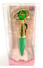 Sailor Moon - Miniaturely Tablet Part 7 Keychain Toy - Jupiter Henshin Pen Wand