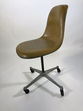 HERMAN MILLER EAMES/LAFONDA SIDESHELL CHAIR WITH CONTRACT BASE FIBERGLASS