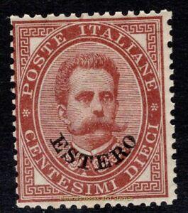 EBS Italy 1881 - Offices Abroad - ESTERO - Unificato 13 MNH** (954)