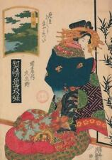 Carnet Estampe Femme de DOS, Japon 19e by Sans Auteur (2015, Paperback)