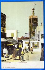 MAROC CPA TANGER  UNE MOSQUEE   AM351