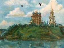 1.5x2 DOLLHOUSE MINIATURE PRINT OF PAINTING RYTA 1:12 SCALE RUSSIAN CHURCH DOME