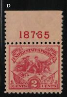 1926 Sc 629 White Plains MNH FVF plate number single  Hebert CV $13.50