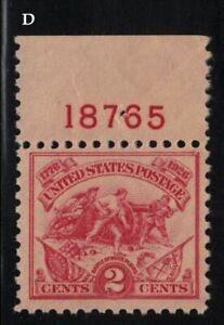 1926 Sc 629 White Plains MNH FVF plate number single  Hebert CV $13.50