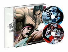 Playstation 3 PS3 Street Fighter X Tekken Collector's Package Limited Japan Game