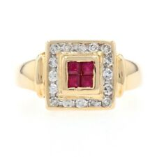 Yellow Gold Ruby & Diamond Cluster Halo Ring - 14k Square Cut .66ctw