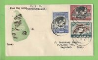 Ceylon 1949 UPU set on illustrated First Day Cover