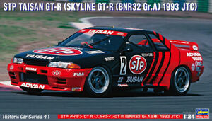 Hasegawa HC-41 1/24 Scale Model Car Kit STP Taisan Skyline GT-R R32 JTCC '93