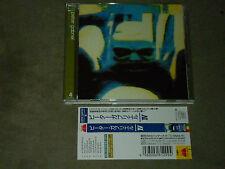Peter Gabriel IV Japan CD Peter Hammill Tony Levin Morris Pert