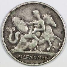Greece. 1911 Silver 2 Drachma, Very Fine