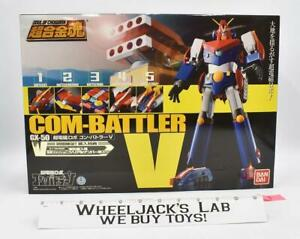 Com-Battler GX-50 #1 Soul of Chogokin 2009 Bandai SEALED MISB NEW Action Figure