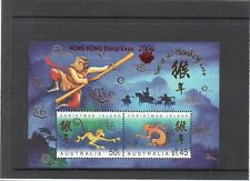 Australia Stamps 2004 HONG KONG overprint Christmas Island Year of Monkey - MNH