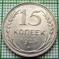 RUSSIA USSR 1925 15 KOPEKS, SILVER TOP GRADE LUSTRE