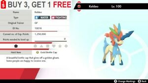 ✨ Keldeo ✨ Pokemon Sword and Shield Perfect IV🚀Fast Delivery🚀