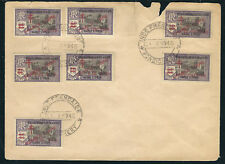 French India Stamps194-97 Yv 198//210 on Cover Pondichery  27JUL1945 SCV $81.50