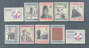 GREECE 1940 YOUTH AIR SET VERY FINE MINT NICE AND FRESH    C71