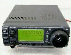 ICOM IC-706 All Mode HF/VHF Amateur Ham Radio Transceiver w/ microphone