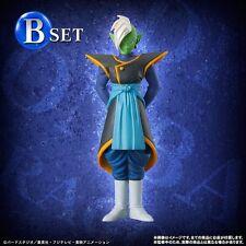 Bandai Dragon ball Super Future Trunks Edition HG Figure Future Zamasu