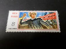 CHINE, CHINA, 1977 timbre 2077, PLANIFICATION INDUSTRIE, neuf**, MNH STAMP