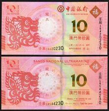 Macau Macao Set 2 PCS, 10 Patacas, 2012 Second Dragon Zodiac,P-New,UNC>BNU & BOC