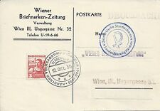 3 Groschen rot 10 Oktober 1935 Kärntner Volksabstimmung ( Sturmscharen Kärnten )