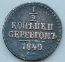 1/2 KOPEKS 1840 SM
