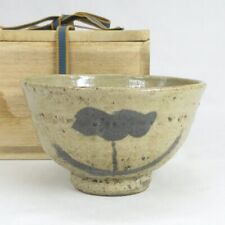 C543 Japanese tasteful tea bowl of really old KARATSU pottery of great E-GARATSU