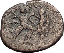 Antigonos II Gonatas 274BC Macedonia Ancient Greek Coin ATHENA PAN TROPHY i64636