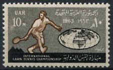 Egypt 1963 SG#744 Tennis MNH #A80235