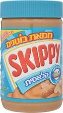 Skippy Classic Peanut Butter Spread Creamy Kosher 462g