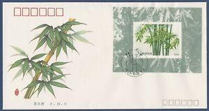 China 1993 Bambusgewächse Pflanzen Block 62 FDC (X40062)