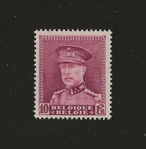 Belgium - 1931 - 32  # 236 -  MNH - Cv. 155.00
