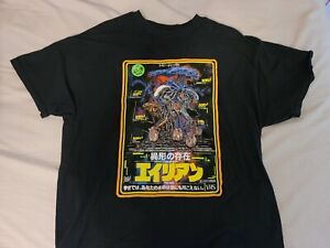 Alien Xenomorph Movie Shirt XL