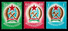 Hungary 1949 Ratification of Constitution - MNH Set - Cat £7.15 - (31)