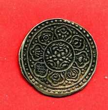 (ET 27) TIBET ( TANGKA) 1895 (ARGENT) SPL