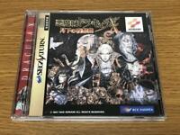 Akumajo Dracula X Castlevania: Symphony of the Night (Sega Saturn ) from Japan