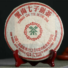 357g Pu-erh Tea Té Superior Grade Chinese Yunnan Tea COOKED Puerh Tea Black Tea