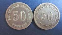 Kaiserreich 50 Pfennig 1876 A und C in s-ss J. 7 (H72)