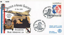 "IK19-B1 FDC ""GULF WAR / Operation DAGUET - COME BACK TO SAUDI ARABIA"" 1991"