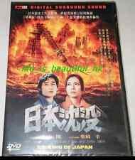 SINKING OF JAPAN - NEW DVD - KUSANAGI TSUYOSHI JAPAN MOVIE ENG SUB R3