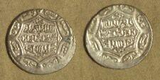 Error:Persia 2 Dirhams Ilkam Abu Salid Azzifil Tabriz Ah729 Full Brockage Ec3669