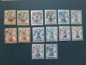 Middle East stamps used and mint Persanes and Persien