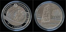 Belarus 1 rubel 2008- Commemorative coin- The Sedov