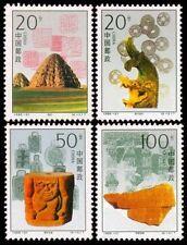 PRChina1996-21,Mi.#2746-49** Grabstätten Xia-Dynastie /complete Set-MNH