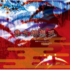 """New! Touhou project """"Touhou hisouten/Scarlett Weather Rhapsody."""" Japan"""