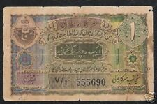 INDIA HYDERABAD STATE 1 RUPEE S271 1945 UN RECORDED SIGN.RARE INDIAN BANK NOTE