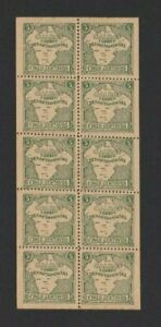 Colombia CALDAS Local 5 cent Sheet of 10